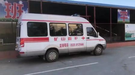 山东招远金矿事故搜救结束 6人4人升井