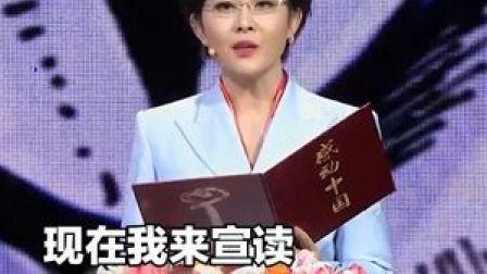 #感动中国2020年度人物 张定宇颁奖词:步履蹒跚与时间赛跑,只想为患者多赢一秒!