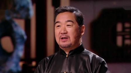 国家宝藏 第三季 苏州园林建筑之美举世无双,文衡山先生手植藤入选国宝