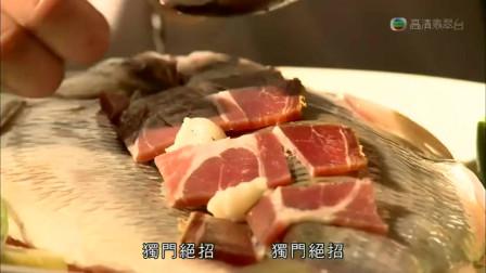 江南味道:拿猪油来蒸鱼,还真的很少见