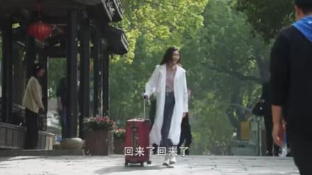 三十而已:王漫妮衣锦还乡名场面,这景象,在城市之中是不可能看到的!
