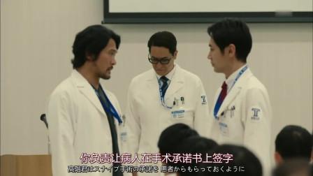 黑色止血钳:病人不配合手术,实习生被叫去解释