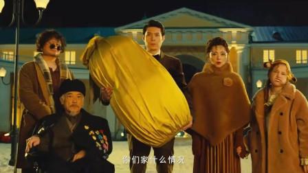 艾伦/沈腾新片《超能一家人》定档预告:2022年大年初一上映