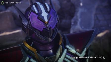 假面骑士01外传 Others 假面骑士灭亡迅雷外传 最新预告