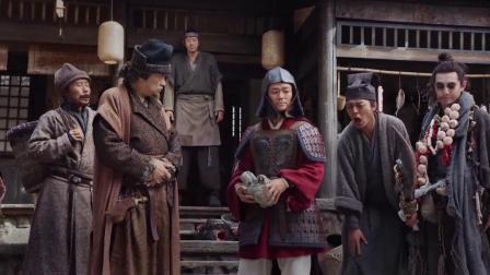 少林寺之得宝传奇:吴孟达被骂老东西,王宝强也不给盔甲!