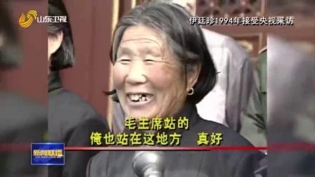 """《山东新闻联播》报道我县脱贫路上的两代""""沂蒙六姐妹""""!"""