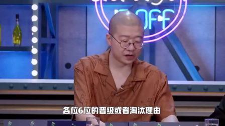 李雪琴:我爸给笑果文化捐钱了!李诞:那些钱我咋没收到呢?