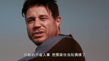 《鲨卷风》敌军还有5秒到达现场(4)