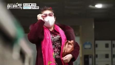 陈华妈妈在韩国被隔离天,咸素媛带慧贞去接婆婆,婆婆见到孙女超开心