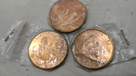 95年版。纪念币,中国珍稀野生动物一一金絲猴。(面质5元,当年25元买进)