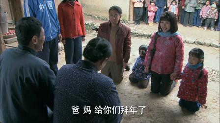 村里最穷的人家女儿和女婿衣锦还乡,全村人来家门口看热闹!好看