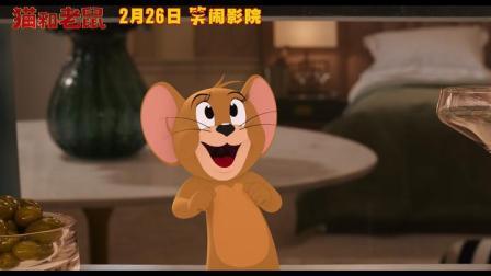 """#猫和老鼠#大电影今日发布""""猫鼠追击""""电影片段及新海报,汤姆"""