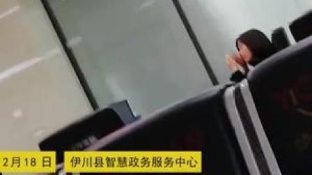 节后上班第一天,尹川县智慧服务中心个别窗口只见电脑不见人。来源:@今报洛阳