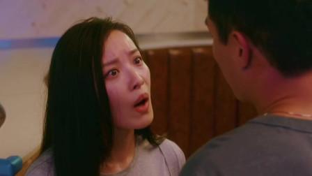 流金岁月大结局前篇:王永正跟绿茶谈恋爱#流金岁月#刘诗诗倪妮情绪张力