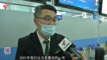 珠江新闻眼 2021 广州新年首场现场招聘会  三千岗位供选择