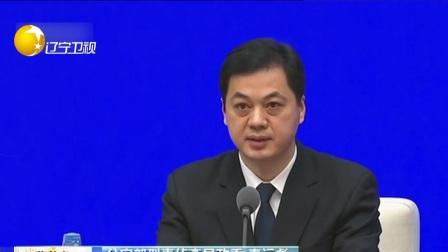 第一时间 辽宁卫视 2021 医疗保障基金使用监督管理条例5月1日实施:机关将开展打击欺保专项行动