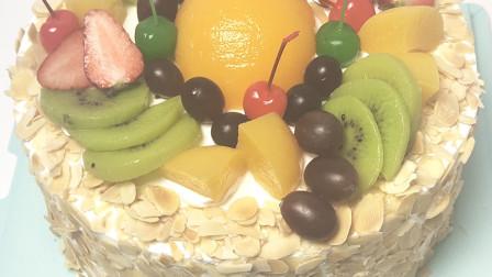 简单的幸福,就是和家人在一起,家人过生日,就要吃简单的杏仁片新鲜水果蛋糕。