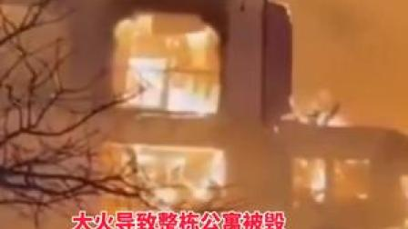 #极寒天气美国得州超1440万人断水 美得州公寓发生火灾消防栓却被冻住…居民目睹房屋被大火吞噬!