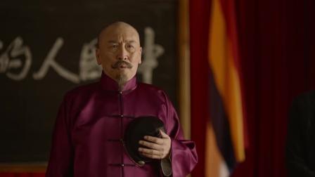 觉醒年代:辜鸿铭讲述中国人骨子里的礼貌,什么才是真正的中国人