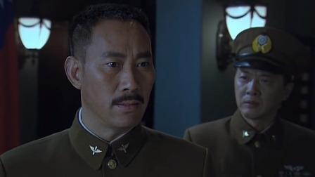 血战长空:日本鬼子俘虏逃跑,蒋介石命撤离南京,弃百万百姓不顾