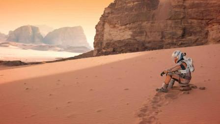 毅力号率先登陆红色星球,天问一号三个月后开启火星之旅
