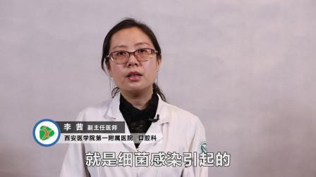 左下牙疼痛是什么原因