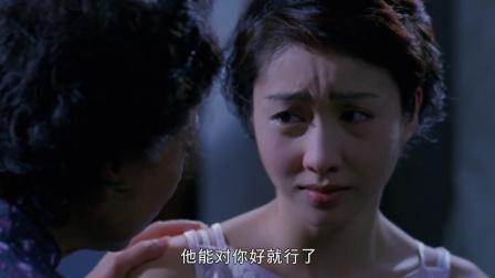 《香港第一凶宅》这个回答我给满分,阿芝母亲和阿芝完美逆袭(3)