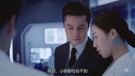 《法证先锋IV 第5集》熟悉的香港演员都老了
