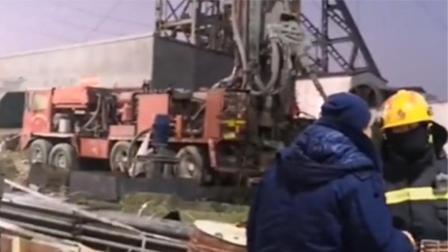 造成10人的山东栖霞金矿事故结果公布:45人被问责!
