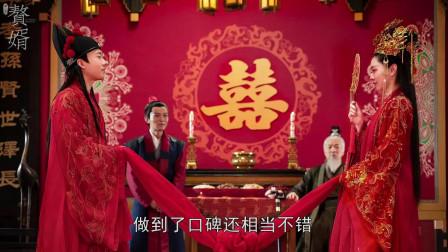原著作者女性观众的《赘婿》:靠郭麒麟宋轶和改编,赢回口碑