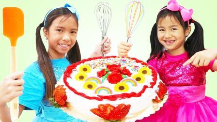 2个小姐妹,给爸爸做生日蛋糕,牛奶,鸡蛋,草莓,很专业呦