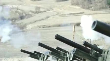 跨过鸭绿江:打完炮弹实现停火