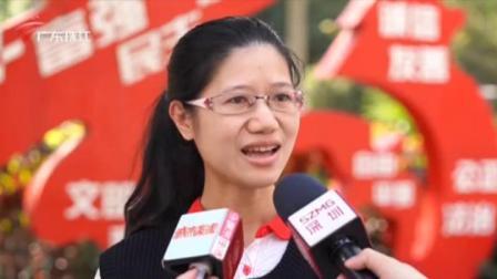 珠江新闻眼 2021 深圳正式推出中小学免费课后延时服务