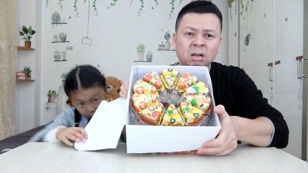 """父女开箱""""美味披萨"""",这可不是一般的披萨哦!味道怎么样呢?"""