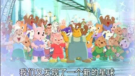 《蓝猫淘气太空历险记》蓝猫想起了杨利伟叔叔对自己讲的话!
