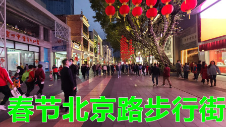 春节的广州北京路步行街,游客多到像蚂蚁搬家似的,带大家感受下