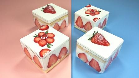 高颜值火遍ins的草莓盒子奶油蛋糕,做法简单味道棒,春日野餐必备!
