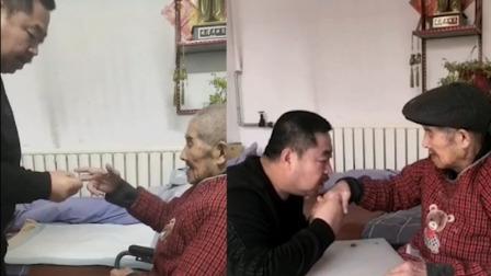 """儿子玩猜拳哄90岁老父亲睡觉, 机智应对父亲""""耍赖"""": 我们有问题都这么解决"""