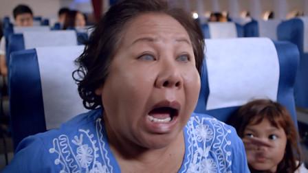 盲人老太太在飞机起飞前,惊恐大喊不能飞,却被周围人当成神经病