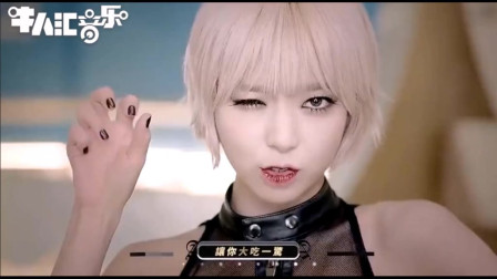 令人羡慕的韩国女团热舞视频