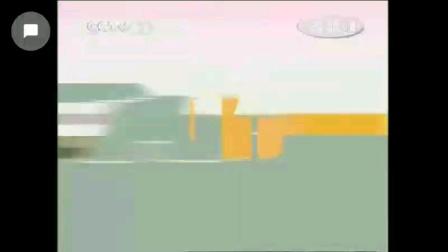 广播电视总台央视少儿频道14《动漫世界》播出之前/结束之后的广告(20071119)