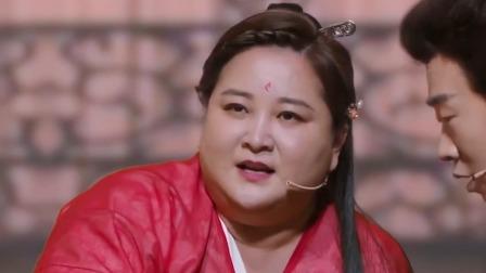 王牌对王牌 第六季 贾玲杨迪改编表演《仙剑奇侠传》,贾·灵儿现蛇尾