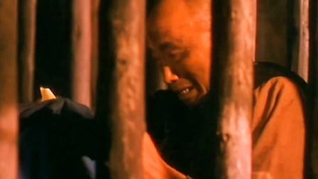 变脸:变脸王被牵扯到拐卖儿童案中,结果却落个这样的下场