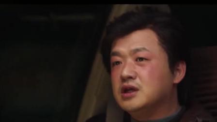 我就是演员:包贝尔李晟谢可寅《撞车》,这演技无敌,代入感极强