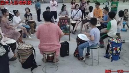 山东省烟台市牟平区《西关人民唱新歌》