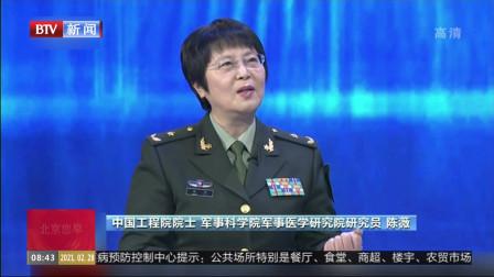 我国重组新冠疫苗(腺病毒载体)获批上市专访中国工程院院士陈薇:安全性如何?