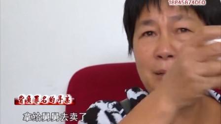 走丢20多年的儿子回家了,母亲喜极而泣,现场画面让人感动