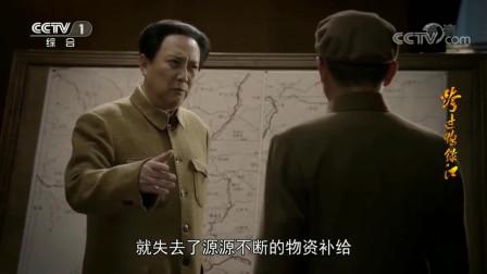 跨过鸭绿江:志愿军占领下碣隅里临时机场。
