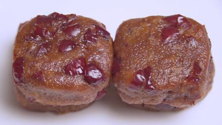 家里有红枣的,快来试试这款红糖糯米糕,软糯香甜,孩子们超喜欢