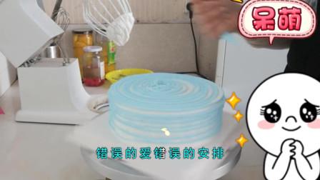 好漂亮的一款美人鱼水果蛋糕,小仙女的专属蛋糕制作过程!